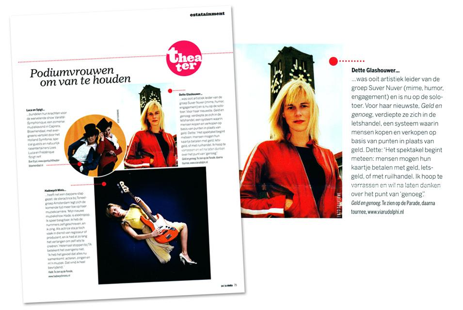 Esta magazine, 2011/06/24